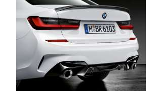 BMW M Performance Stoßfängerblende hinten schwarz hochglänzend