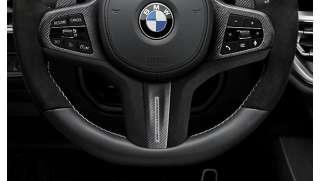 BMW M Performance Lenkrad Abdeckung Alcantara / Carbon 1er F40 2er F44 3er G20 G21 4er G22 Z4 G29