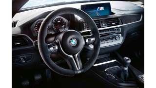 BMW Lenkrad Alcantara M2 CS F87