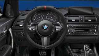 BMW M Performance Lenkrad II Alcantara mit Carbonblende 32302230188 - BMW Zubehör Shop online kaufen ✔günstig ✔schnell ✔sicher