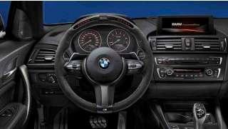 BMW M Performance Lenkrad II Alcantara mit Carbonblende und Race-Display