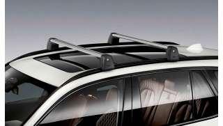 BMW Relingträger Dachträger X5 G05