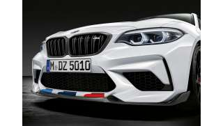BMW M Performance Frontsplitter Frontaufsatz Carbon  M2 Competition F87